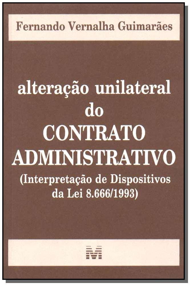Alteração Unilateral do Contrato Administrativo